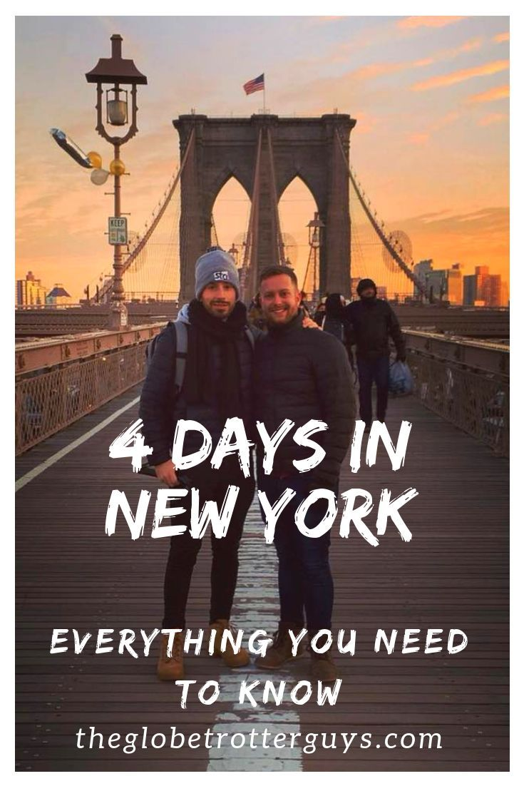 The Perfect New York Itinerary: 4 Days