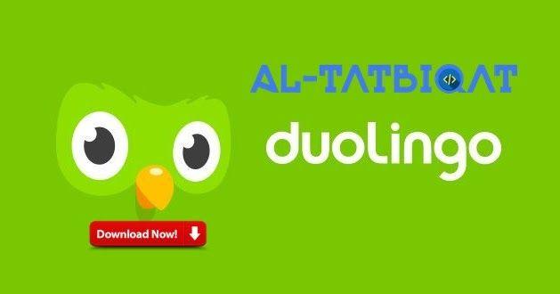 تحميل تطبيق دولينجو Duolingo مهكر 2020 السلام و عليكم و رحمة الله و بركاته متابعيموقع منبع التطبيقاتاليوم سنتحدث عنتح Duolingo Fictional Characters Family Guy