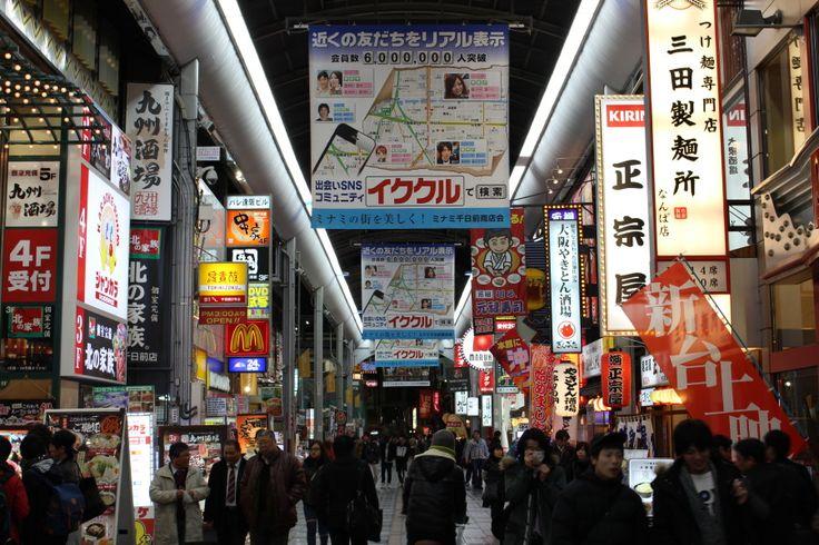 Namba Area, Osaka