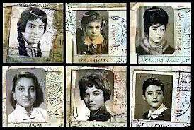 Irandokht: The Daughters of Iran.   http://www.theguardian.com/world/iran-blog/2013/jan/13/irandokht-daughters-iran-tehranbureau