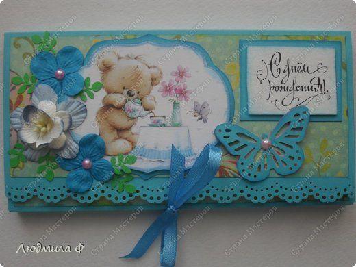 Упаковка День матери День рождения Масленица Аппликация Шоколадницы с мишутками Бумага Бусинки Картон Кружево Ленты Салфетки Скотч фото 8