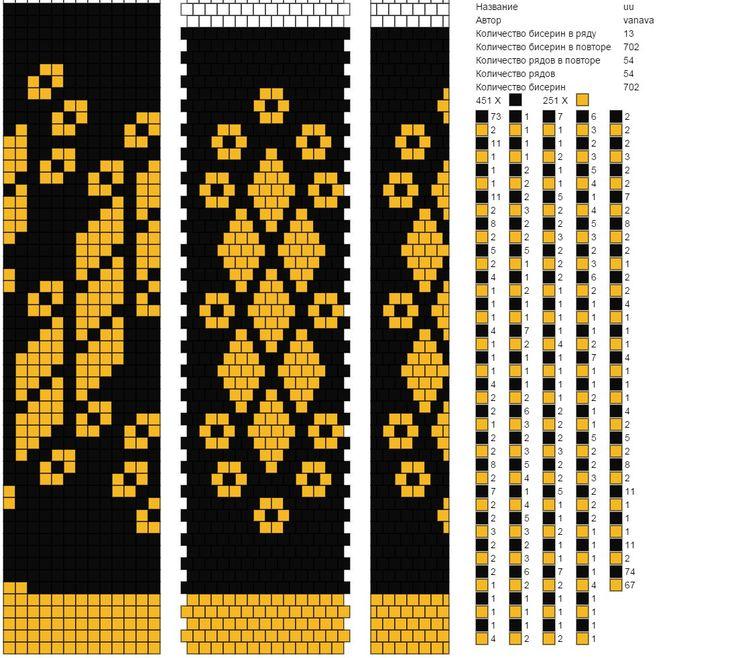 Жгуты из бисера схемы's photos – 5,111 photos   VK