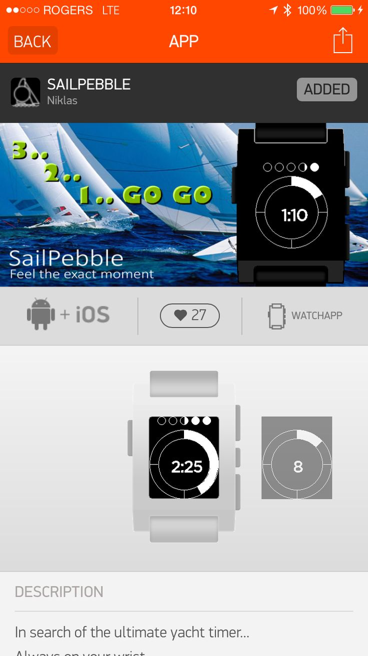 sailpebble screen1