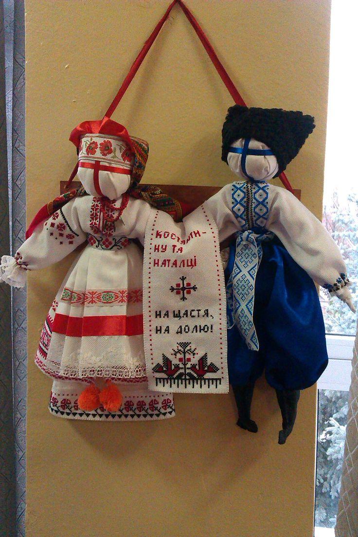dolls, motanki, folk dolls, Неразлучники