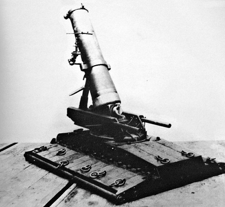 Škoda, Těžký minomet vz. 17 ráže 260 mm byl vyráběn od podzimu 1917 do roku 1921. Maximální dostřel 1 850 m.