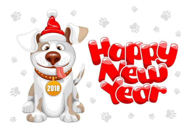 Новогодняя