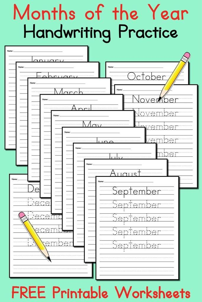 12 Months Of The Year Handwriting Worksheets Handwriting Worksheets Handwriting Analysis Handwriting Practice