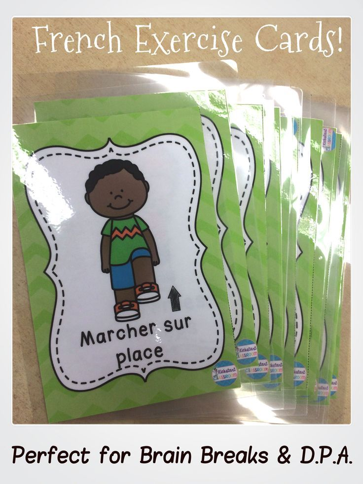 Do your students need an outlet for all of that pent-up energy?? These French Exercise Flash Cards might just be the perfect addition to your classroom! Print and laminate them for whole classroom, small group, or individual practise. Use them to fill your classroom needs, whether to display and teach the steps to a class dance, as Brain Breaks, DPA (Daily Physical Activity) time, as a beginning or end of day 5-minute focus period, or during gym class.