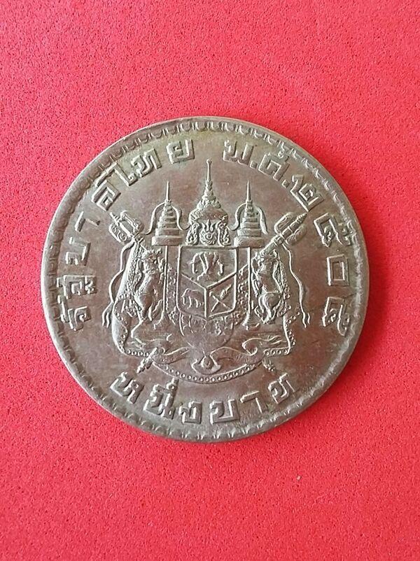 Details About 1 Baht Coin King Bhumibol Rama 9 B E 2505 Thai