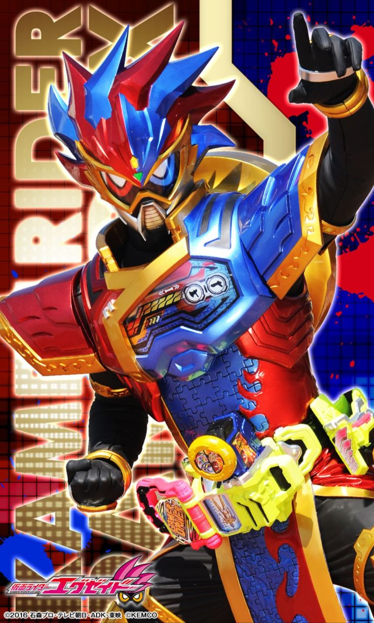 20 best Kamen Rider Ex-Aid KEMCO Official images on ...
