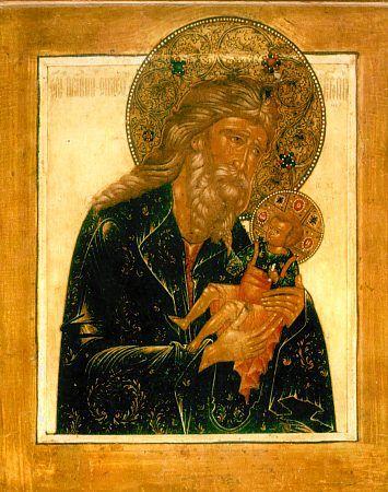 Righteous Simeon the God-Receiver (Bogopriimets)