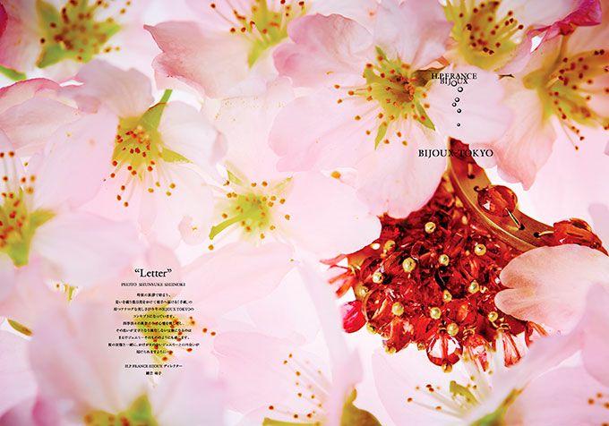 アッシュ・ペー・フランス ビジューで桜がテーマのジュエリー発売、天気を表すチャームをペンダントにの写真7