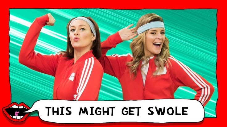 BULK UP OR THROW UP with Grace Helbig & Mamrie Hart