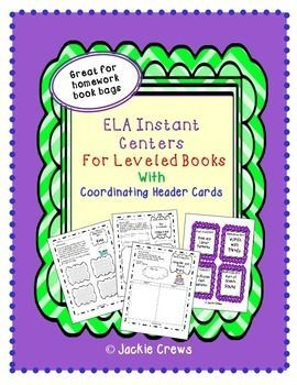 """This product makes INSTANT CENTERS for any books you have. It's a really good item to have to """"fall back"""" on or to use for substitutes as well. This English language arts skill sheet packet has 20 """"header"""" cards for identification of book box or book bag contents to make your life easier when it comes to creating centers or homework with leveled books!"""