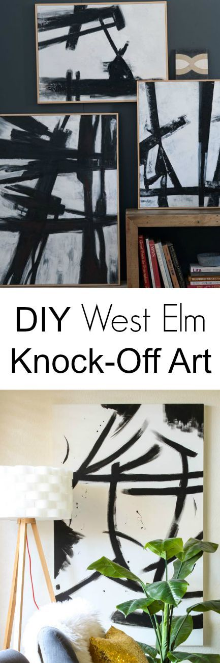 DIY West Elm Knock-Off Wall Art - Click for the quick and easy tutorial and for the whole room makeover! - www.classyclutter.net