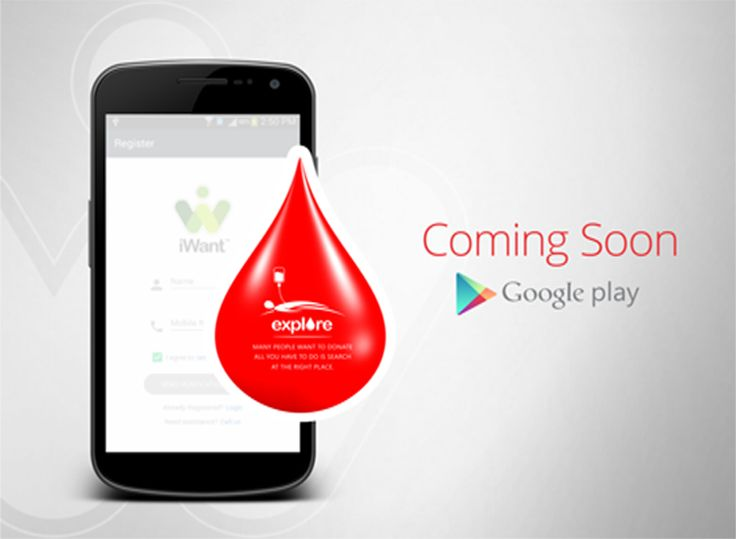 How #iWantMobileApp Can Help You Find the Right #BloodDonor at Right Time?
