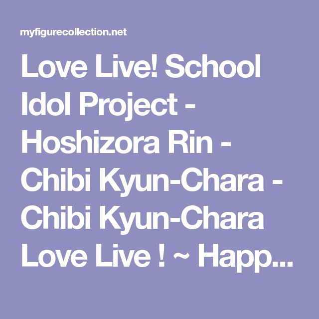 Love Live! School Idol Project - Hoshizora Rin - Chibi Kyun-Chara - Chibi Kyun-Chara Love Live ! ~ Happy Maker ~ Vol.2 (Banpresto) | MyFigureCollection.net