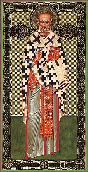 "St. Nicholas, Bishop of Myra, called ""Santa Claus"" today. You can read more about him here: http://www.stnicholascenter.org/pages/who-is-st-nicholas/"