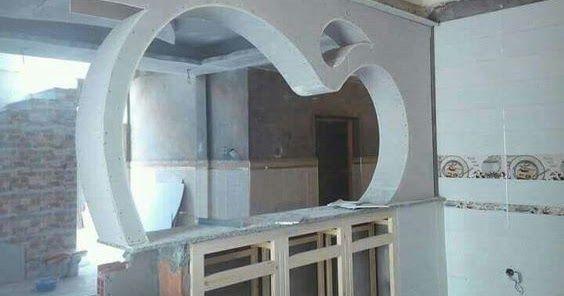 ديكورات اقواس جبسيه غاية الروعة والجمال اشكال كثيره من الاقواس التي تفصل بين المطبخ و Kitchen Remodel Design Modern Home Interior Design Room Partition Designs