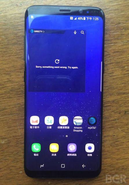 El #GalaxyS8 en preventa el 10 de abril y disponible el 21 de abril: reporte    A partir del 10 de abril podrías comprar el Samsung Galaxy S8 a nivel  mundial y estaría disponible casi una semana después según un reporte  de The Investor.  Así sería el Samsung Galaxy S8 según filtraciones.                                                     BGR  Los teléfonos Samsung Galaxy S8  y Galaxy S8 estarán disponibles el 21 de abril y la preventa  comenzaría el 10 de abril según un reporte de la…