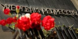 El Tribunal Europeo declara que Rusia viola la libertad de culto