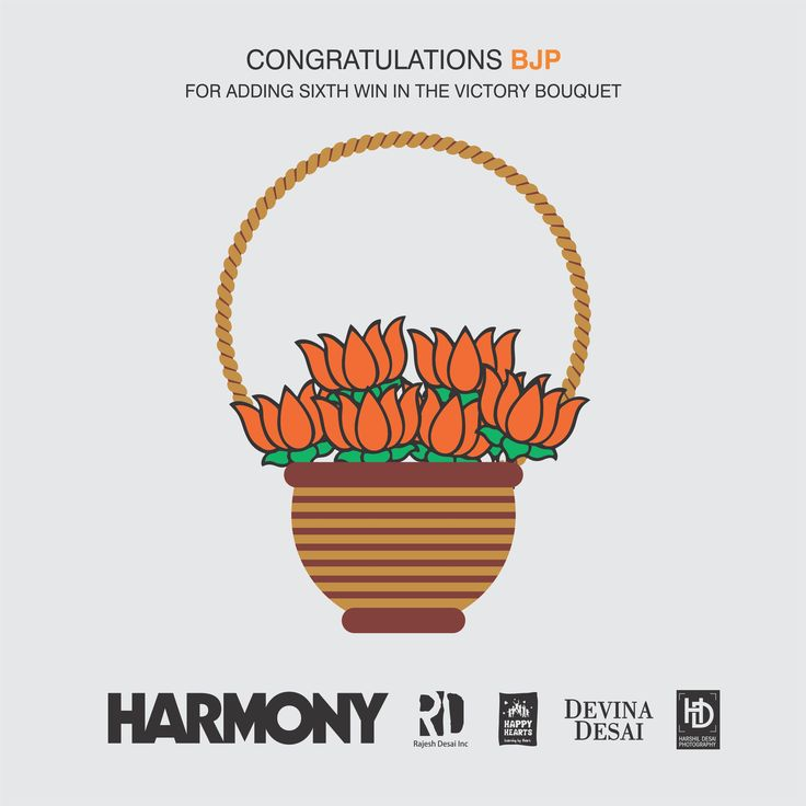 It's a win again! Congratulations to BJP for sweeping Gujarat election for the sixth term. #HarmonyMultimedia #GujratElections #GujratResults #GujaratVerdict #ElectionResults2017 #Win