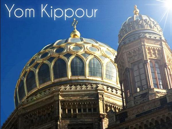Pour célébrer et partager en cette période sainte du Yom Kippour, http://www.starbox.com/carte-virtuelle/carte-yom-kippour/carte-yom-kippour-synagogue a créé des cartes Yom Kippour spécialement pour l'occasion !