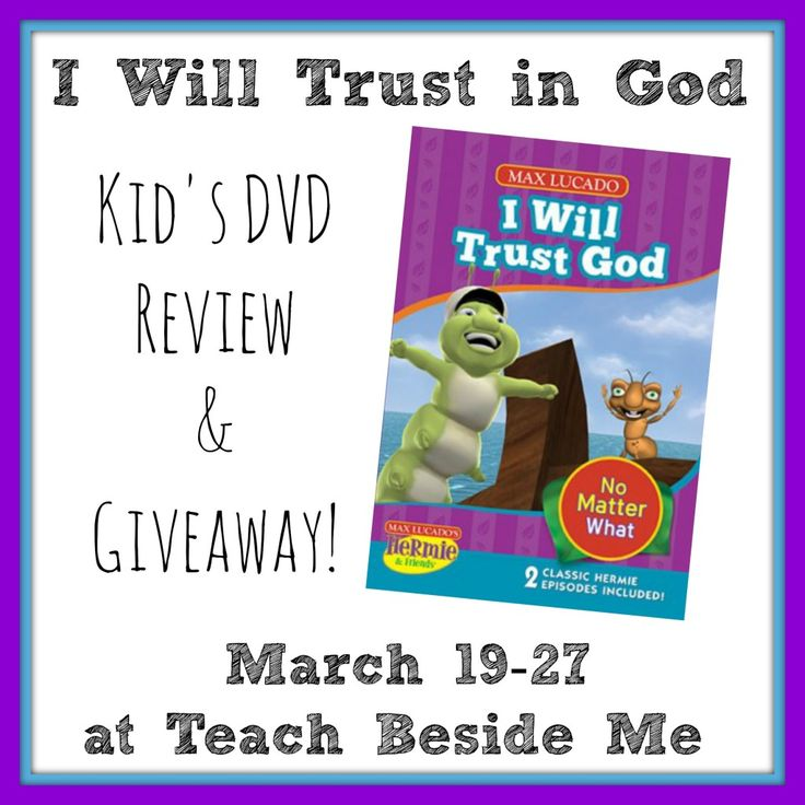 I Will Trust in God -Hermie and Friends DVD Review  Giveaway! - Teach Beside Me