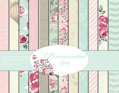 "Check out new work on my @Behance portfolio: ""Romantic Breeze - collection of scrapbook paper"" http://be.net/gallery/49945957/Romantic-Breeze-collection-of-scrapbook-paper"