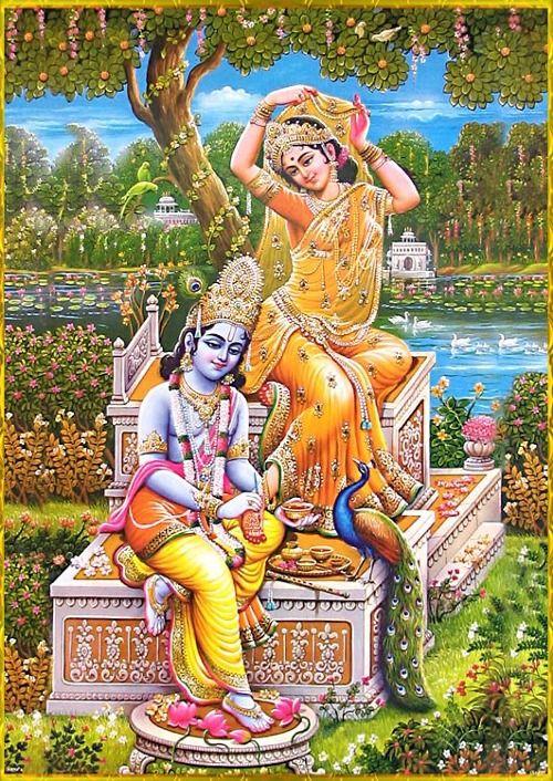 Lord Ram and Maa Sita