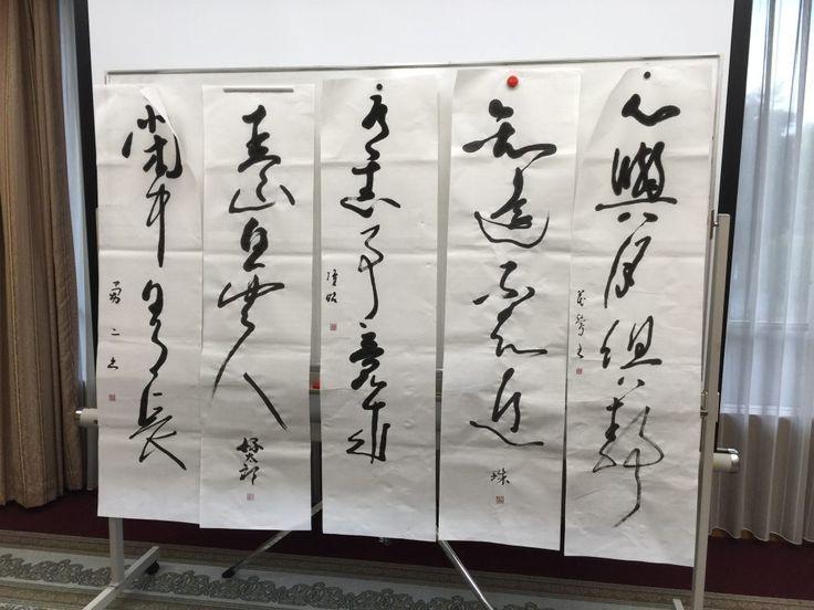 無事に終了♬|大井町駅徒歩5分の書道、実用ペン字、筆ペン字教室「拓鶯書道塾」