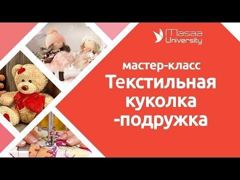 День 9. Марина Черевыщенко и Марина Салажникова