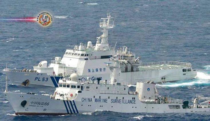 Navios chineses entram nas águas territoriais do Japão, pela segunda vez em dois dias. A Guarda Costeira do Japão disse que 4 navios de patrulha chineses...
