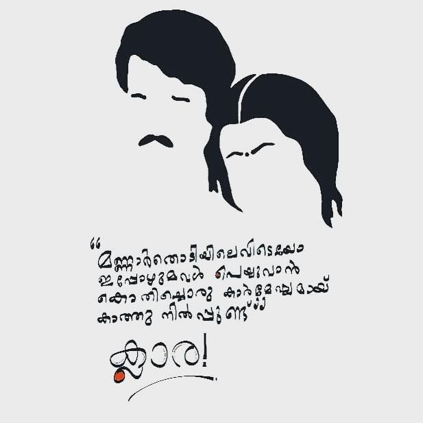 Thug Quotes Image By Tony Vincent On Malayalam Friends Quotes