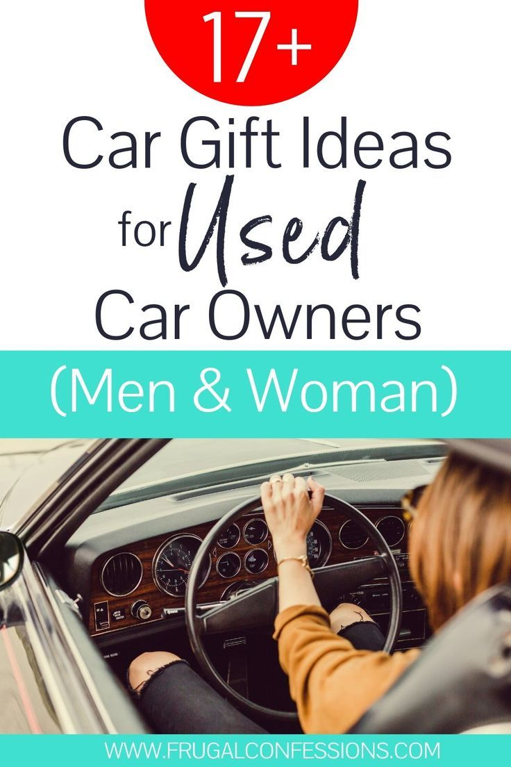 Car Gift Ideas For Used Car Owners Car Accessories Cool Car Accessories Buy Used Cars