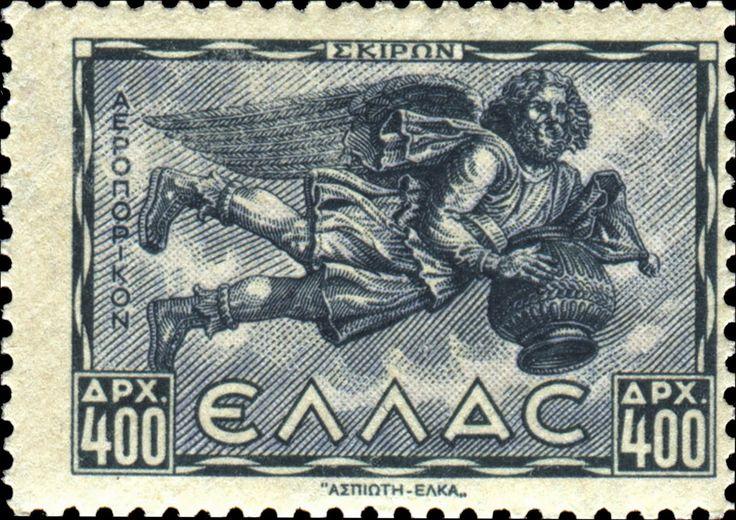 1943+SKIRON. Β΄ΕΚΔΟΣΗ
