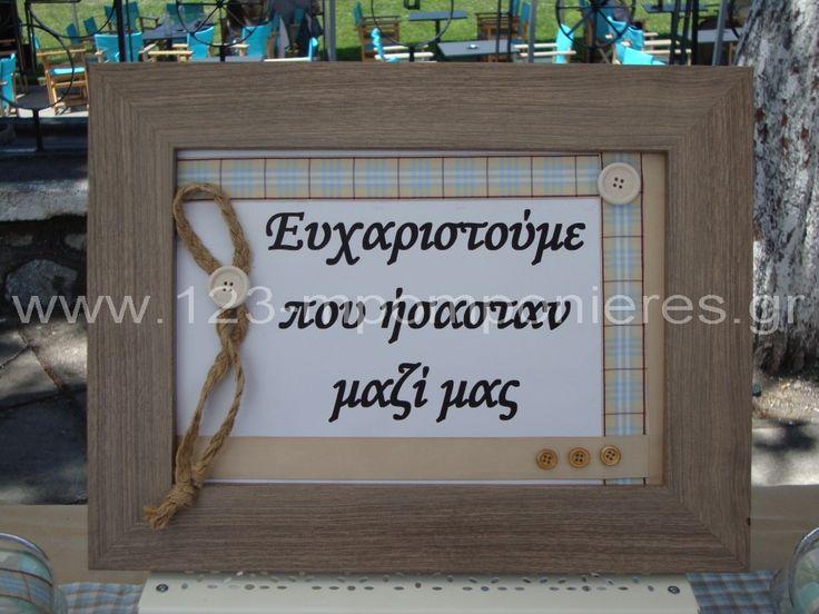 ΣΤΟΛΙΣΜΟΣ ΓΑΜΟΥ - ΒΑΠΤΙΣΗΣ :: Στολισμός Βάπτισης Θεσσαλονίκη και γύρω Νομούς :: ΣΤΟΛΙΣΜΟΣ ΒΑΠΤΙΣΗΣ ΣΤΗΝ ΑΝΩ ΤΟΥΜΠΑ ΣΤΗΝ ΑΓΙΑ ΒΑΡΒΑΡΑ - ΚΩΔ: BL-015