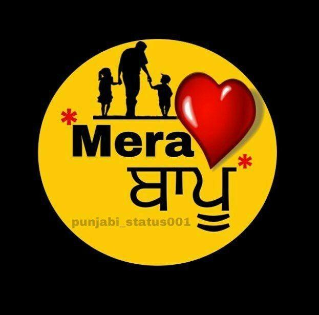 Matsya Love You Papa Love U Mom Happy Fathers Day Images Bebe bapu tattoo hd wallpaper