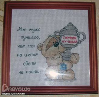 необычный день рождения мужа идеи: 26 тыс изображений найдено в Яндекс.Картинках