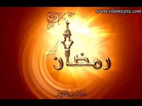 أغنية رمضان جانا محمد عبد المطلب Ramadan Kareem Ramadan Ramadan Mubarak