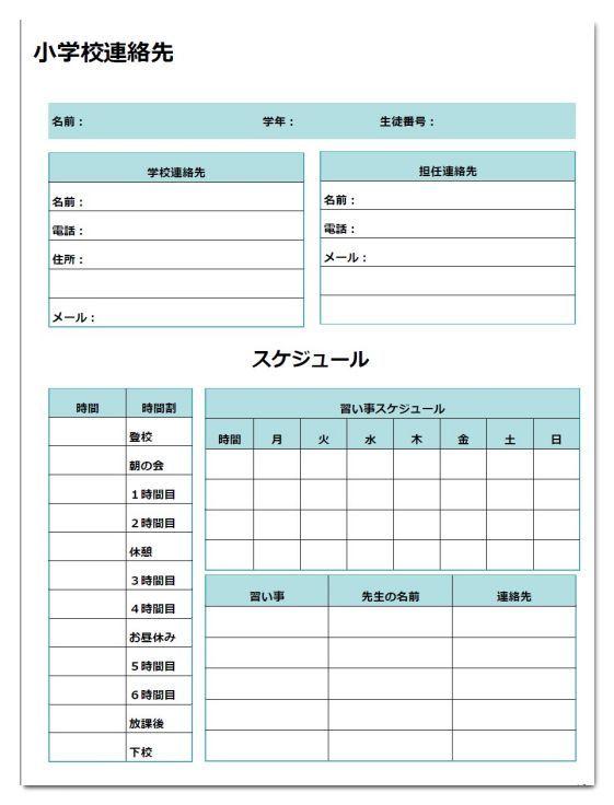 just pdf ダウンロード 無料
