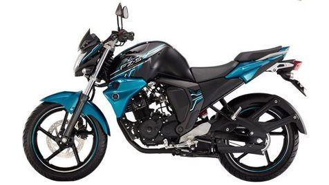 Yamaha FZ S V 2.0 Side