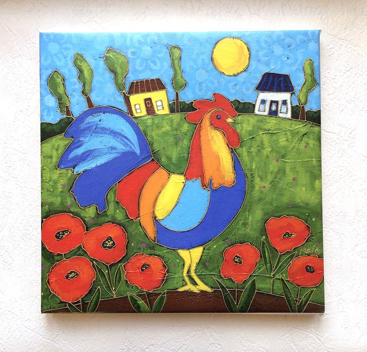 Pinterest Decoration De Cariole