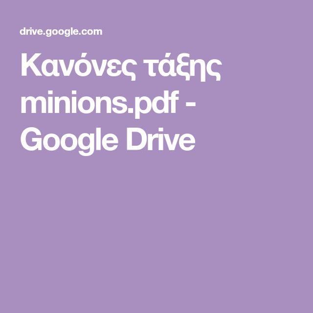 Κανόνες τάξης minions.pdf - Google Drive | Google drive ...