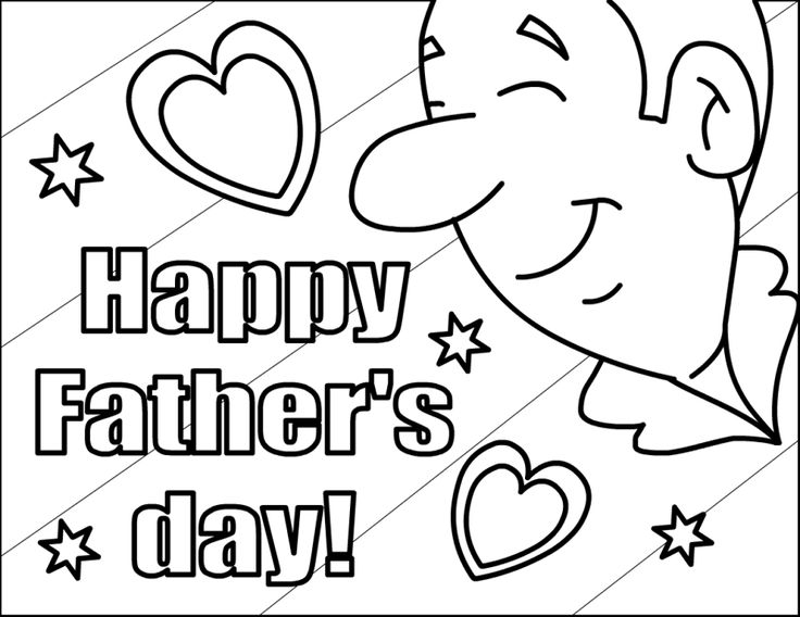 Happy Fathers Day coloring pages, handmade card ideas for Dad: Father's Day has been always very exciting for children more than fathers. But in the case