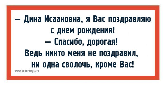 Одесса...