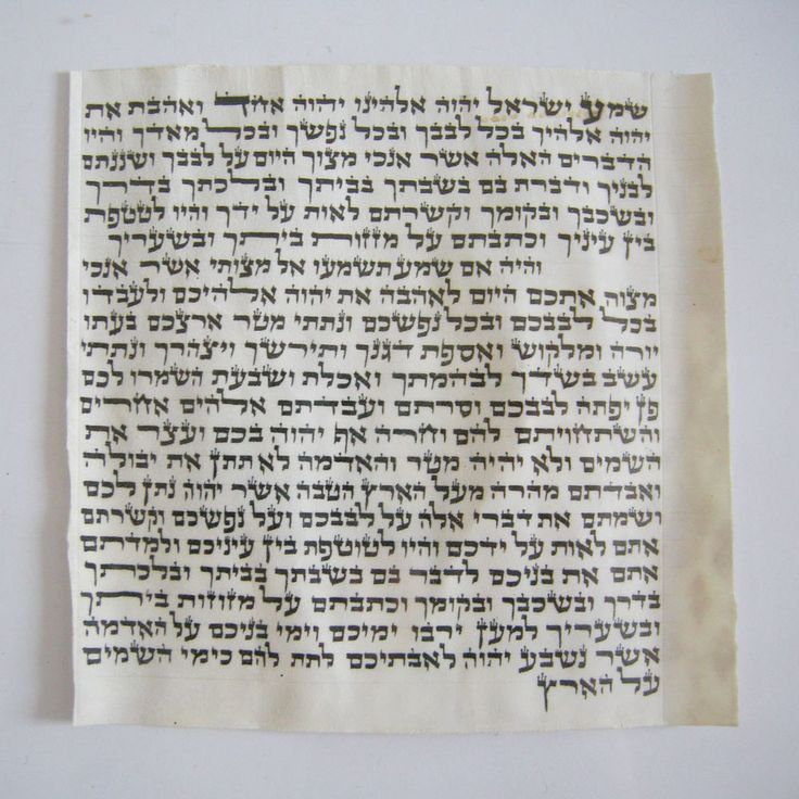 Mezuzah Kosher Scroll Mezuza Klaf parchment Hebrew 12 cm Israel Judaica