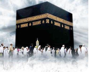 Biro Travel Haji Terpercaya dan Terdaftar Resmi. Ibadah haji merupakan ibadah yang amat diidamkan oleh umat muslim di dunia.