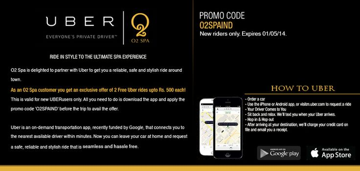 uber promo code valid