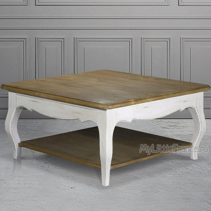 Журнальный столик Gabrielle - Журнальные и кофейные столики - Гостиная и кабинет - Мебель по комнатам My Little France